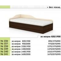 Легло 236 с повдигащи амортисьори и извити табли в 7 размера