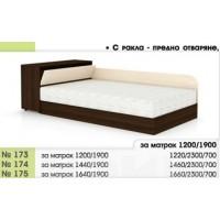 Легло 173 с повдигащи амортисьори, заоблени табли и ракла в 3 размера