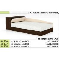 Легло 176 с повдигащи амортисьори, скосени табли и ракла в 3 размера