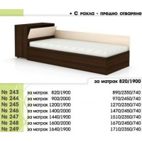 Легло 243 с повдигащи амортисьори, прави табли и ракла в 7 размера