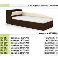 Легло 257 с повдигащи амортисьори, скосени табли и ракла в 7 размера