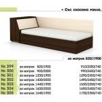 Легло 299 с повдигащи амортисьори, правa таблa и ракла в 7 размера