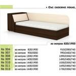 Легло 306 с повдигащи амортисьори, заоблена табла и ракла в 7 размера