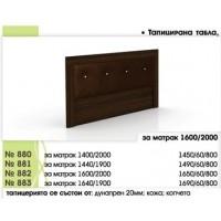 Комбинирана табла за спалня ЛПДЧ + кожа