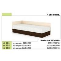 Легло с повдигащ механизъм и прави табли в 3 размера 101