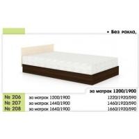 Легло 206 с повдигащ механизъм (в 3 размера)