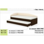 Легло тип Сандвич 713/714 с 2 бр. матраци - без ракла със скосена табла