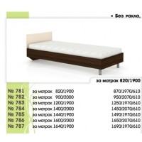 Легло с метални крака и права табла Ерика 781