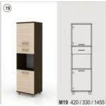Висок холен шкаф с 2 врати, 1 ниша и 1 чекмедже Колт Модул 19