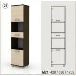 Висок холен шкаф с 2 врати, 2 ниши и 1 чекмедже Колт Модул 21