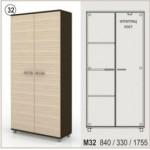 Холен шкаф - двукрилен гардероб Колт модул 32
