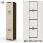 Висок холен шкаф с 4 плътни врати Колт Модул 33