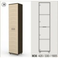 Висок холен шкаф 190 см с 1 плътна врата Колт Модул 36