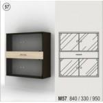 Стенен холен шкаф с 4 врати-витрини и 1 чекмедже Колт Модул 57