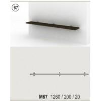 Рафт за стена 126 см Колт модул 67