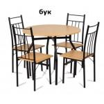 Комплект кръгла маса и четири стола Carmen 20010