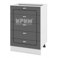 БФ-06-29 кухненски долен шкаф 60 см с 5 чекмеджета, без горен плот