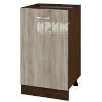 CITY ВС - 43 кухненски долен шкаф плот 50 см с врата и рафт (ляв/десен) без горен плот