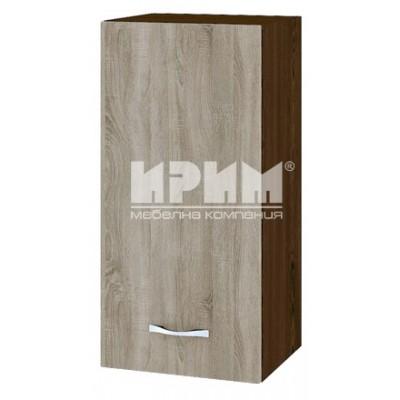 CITY ВС - 16 кухненски горен шкаф 35 см с врата и рафт (ляв/десен)
