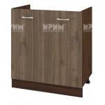 Долен кухненски шкаф 80 см с 2 врати за бордова мивка Сити ВО - 30