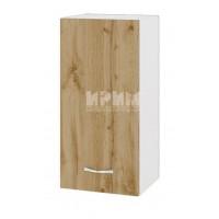 Горен кухненски шкаф 35 см с 1 врата Сити БДД - 16