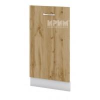 Врата за вградена съдомиялна 45 см Сити БДД - 38