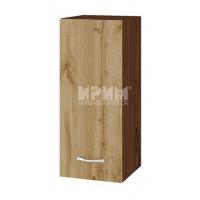 Горен кухненски шкаф 30 см с 1 врата Сити ВДД - 1