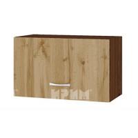 Горен кухненски шкаф 60 см с 1 хоризонталнa вратa Сити ВДД - 15