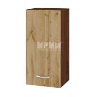 Горен кухненски шкаф 35 см с 1 врата Сити ВДД - 16