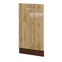 Врата за вградена съдомиялна 45 см Сити ВДД - 38
