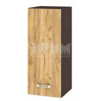 CITY ВД - 101 кухненски горен шкаф 30 см с врата и рафт (ляв/десен)