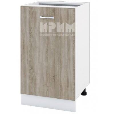 CITY БС - 143 кухненски долен шкаф плот 50 см с врата и рафт (ляв/десен) без горен плот