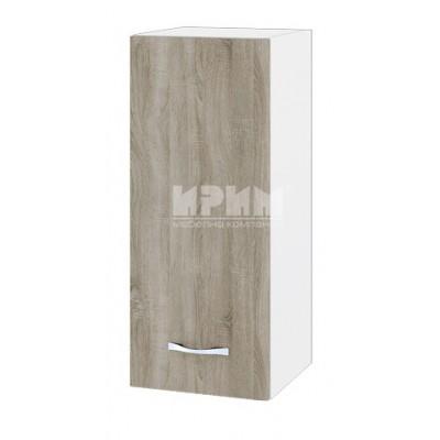 CITY БС - 101 кухненски горен шкаф 30 см с врата и рафт (ляв/десен)