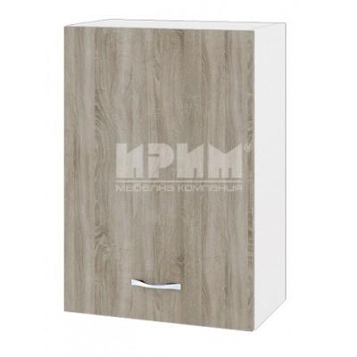 CITY БС - 118 кухненски горен шкаф 50 см с врата и рафт (ляв/десен)