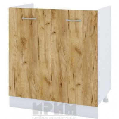 CITY БДД 30 кухненски долен шкаф 80 см шкаф за бордова мивка