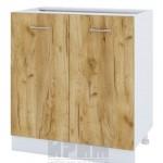 CITY БД - 323 кухненски долен шкаф 80 см с две врати - без горен плот