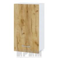 CITY БД - 302 кухненски горен шкаф 40 см с врата и рафт (ляв/десен)