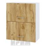 CITY БДД 11 кухненски горен шкаф 60 см с две хоризонтални врати