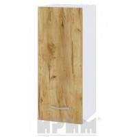 CITY БДД 1 кухненски горен шкаф 30 см с врата и рафт (ляв/десен)