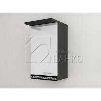 Горен кухненски шкаф с една врата Г6
