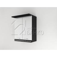 Горен кухненски шкаф с две врати Г1