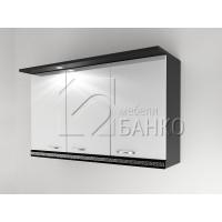 Горен кухненски шкаф с три врати и осветление Г3