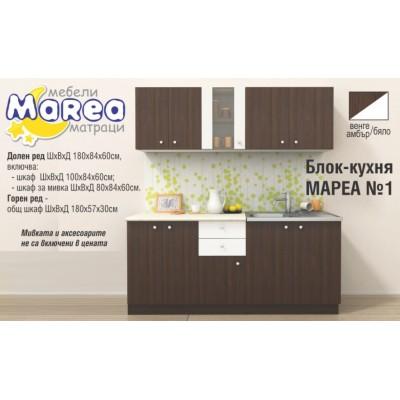 Кухня Мареа No 1