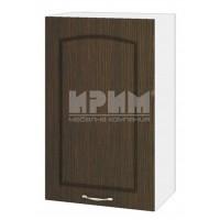 БФ-03-56 кухненски горен шкаф 45 см с врата и рафт (ляв)