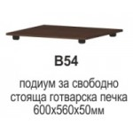Подиум за свободно стояща готварска печка 60 см ИРИС B54