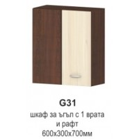 Горен кухненски шкаф за ъгъл 60 см с една врата ИРИС G31