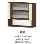 Горен кухненски шкаф 80 см с две витрини ИРИС G58