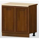 РАВЕНА В 2 кухненски шкаф за вградена мивка