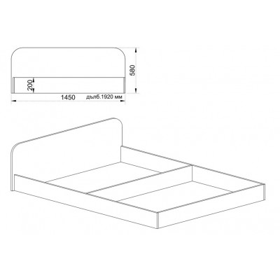 Легло за матрак 144х190 с повдигащ механизъм Сити 2003