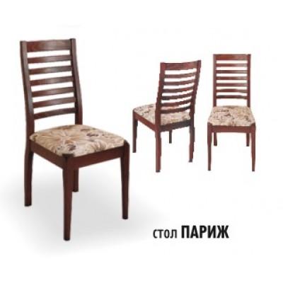 Трапезен стол Париж
